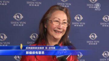 """""""我是最幸运的中国人""""前金融师感佩神韵"""