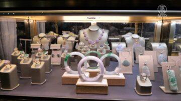 國際珠寶展休斯頓登場 璀璨奪目