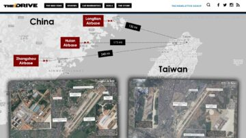 动作频频 福建3个中共空军基地扩建卫星图曝光