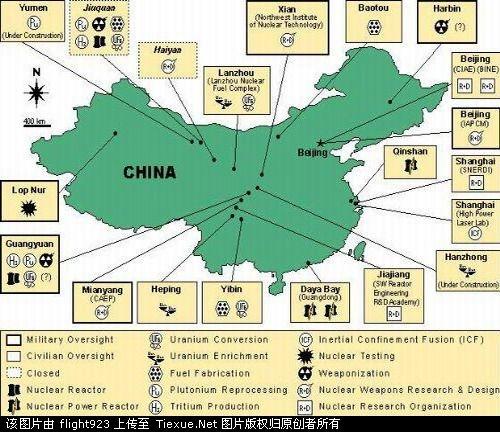 热点互动直播:中国大地震 震撼世界