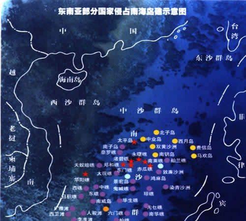 熱點互動直播:從釣魚島爭端到東海協定