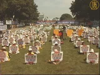 法輪功華盛頓大集會反迫害