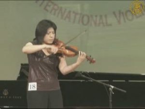 全世界華人小提琴大賽複賽揭曉