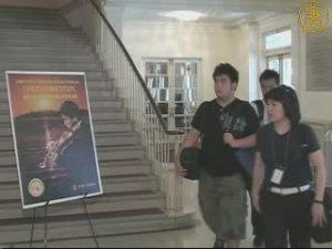小提琴大賽在紐約曼哈頓拉開帷幕