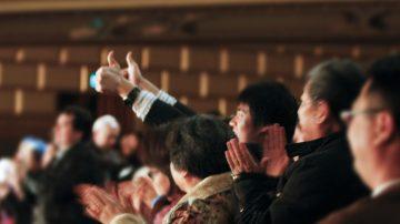 神韻令中西方觀眾為中華傳統文化自豪和嚮往