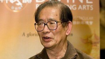 心理学教授杨奉军赞神韵