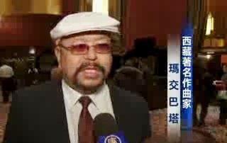 西藏著名作曲家感叹神韵唤醒良知