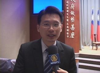 中华民国行政院新闻局长给观众拜年