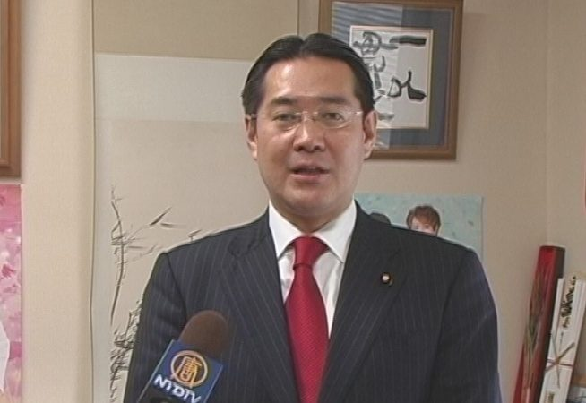 日本国会众议院议员市村浩一郎 贺华人新年