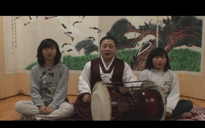 韩国山打令民谣艺术家 金妙顺 贺华人新年