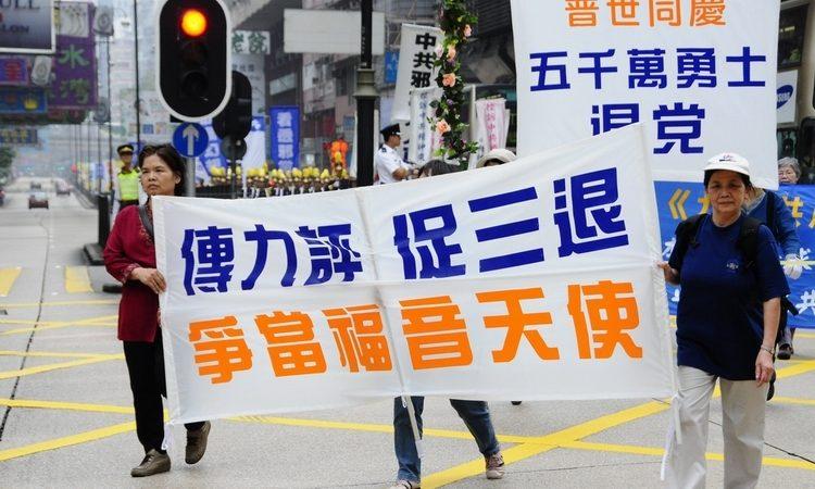 【熱點互動熱線直播】五千萬「三退」對中國意味著甚麼?
