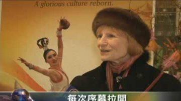 丹麦原舞蹈家赞神韵用心灵在演出