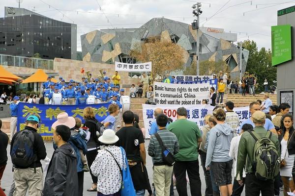 組圖:澳洲墨爾本集會聲援五千萬勇士三退
