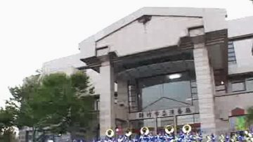 臺灣矽谷新竹 期待神韻登場