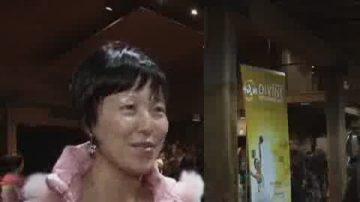 旅澳华人:神韵让人心潮澎湃