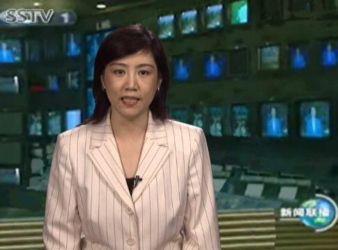 大陆新闻解讀(93)之新闻联播