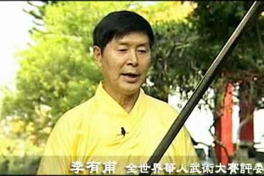 第一屆全世界華人武術大賽精彩片段
