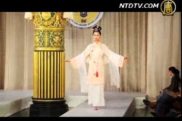 2009年新唐人電視臺第二屆「全球漢服回歸設計大奬賽」選播
