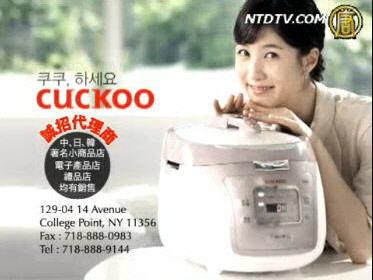 韩国电饭煲Cuckoo(广告)