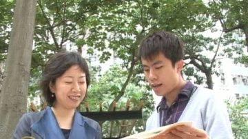 神韵热传港社区 议员期赏传统精粹