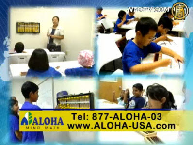 ALOHA学童教育课程