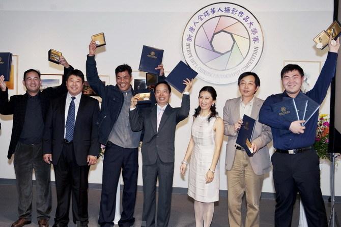 全球華人攝影大賽獲獎名單揭曉