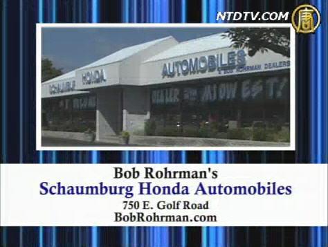 Bob Rohrman's 車行(英文廣告)