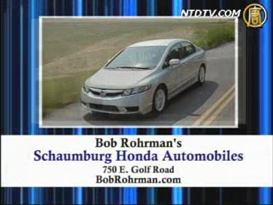Schaumburg Honda Automobiles(廣告)