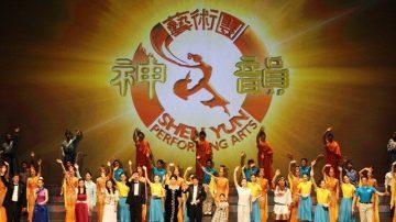 快讯:2010年神韵世界巡演 奥市隆重登场