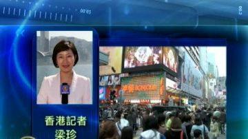 香港各界評說香港神韻被迫取消