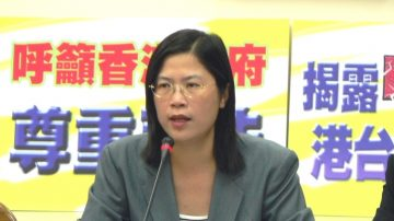 朱婉琪:港人應認清邪惡 洗刷「香港之恥」