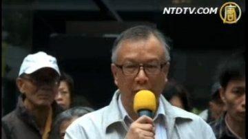 神韻演出被迫取消 非香港民眾的選擇