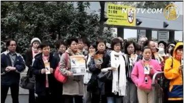 神韻就被迫取消香港演出發表聲明