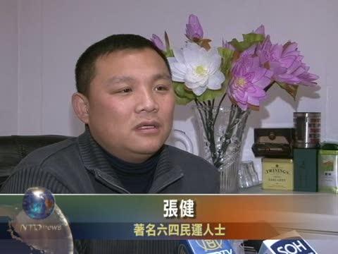 张健 : 中共统治下的香港民主在倒退