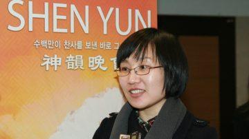 神韻紐約藝術團韓國首場演出開幕