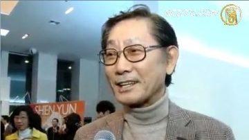 韓國著名演員 神韻讓我看到了天國世界