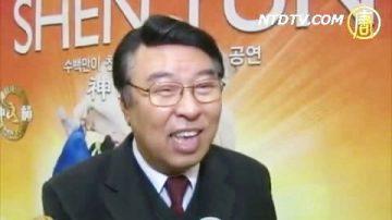 韩国观众同赞神韵感人至深