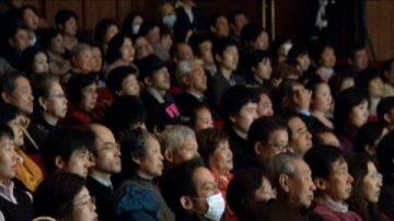 日本茶道繼承人:感受到宇宙般的寬廣