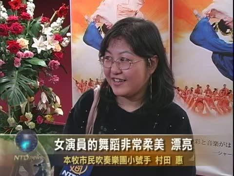日小号手赞叹神韵音乐