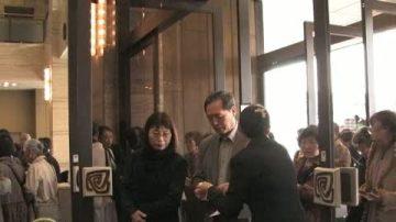 观众:神韵传递中国文化令人大开眼界