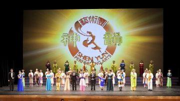 神韵日本开演 议员盛赞演出人性光辉