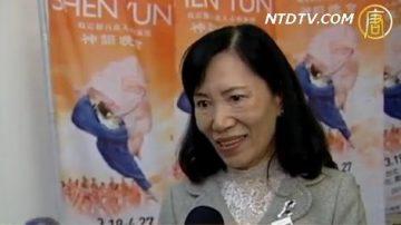 文艺界人士:神韵是全球华人之光