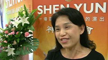 云林教师感谢神韵带来心灵的提升