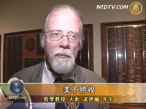 明州教授:神韻將中國傳統文化啓封