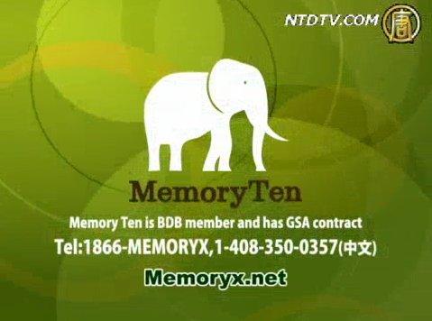 MemoryTen(广告)