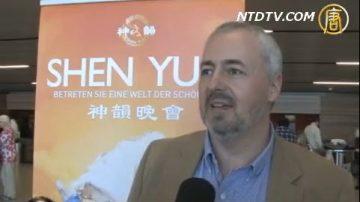 大学教授:观众领略到中国传统的文化