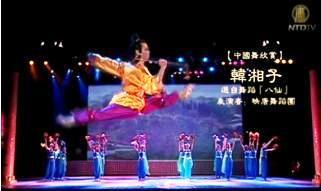 【中国舞欣赏】舞蹈:韩湘子 选自舞蹈'八仙'