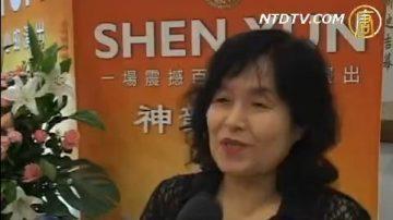 台灣雲林各界人士讚嘆神韻風采