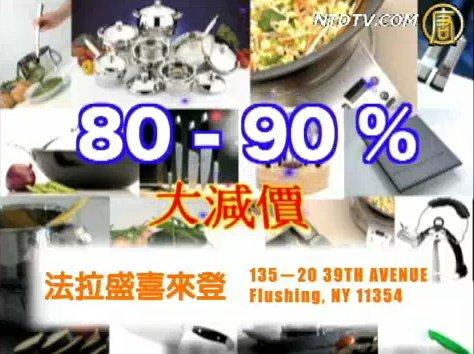 【广告】欧洲餐具城空前大拍卖