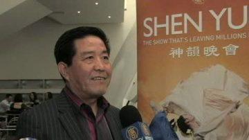 前央視員工:神韻是中華民族的希望